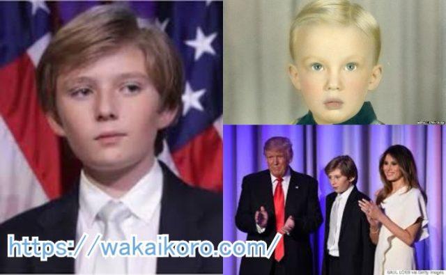 頃 トランプ 大統領 若い
