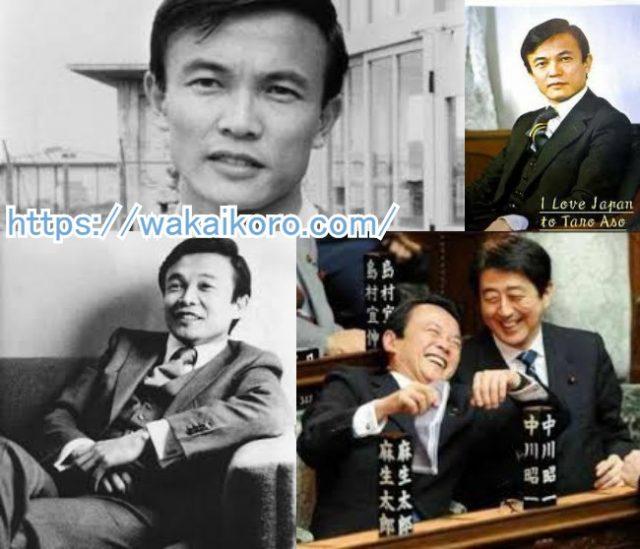 子供 麻生 太郎 麻生太郎の妻は元総理の子供。娘は東大&息子の結婚相手は?渋谷の邸宅がすごい