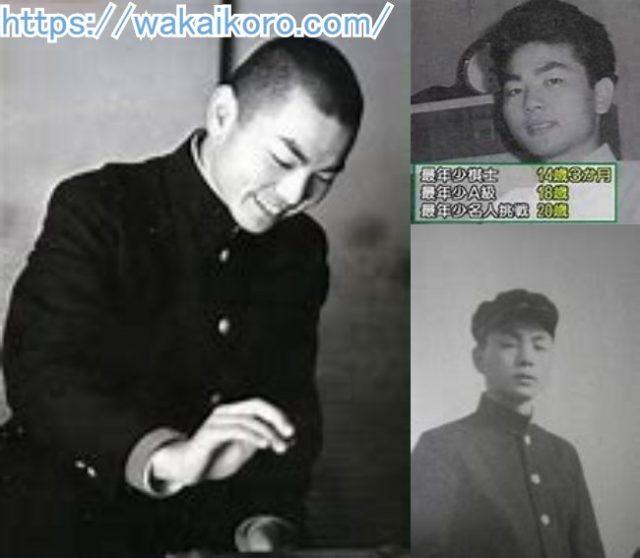 加藤一二三(ひふみん)の若い頃画像