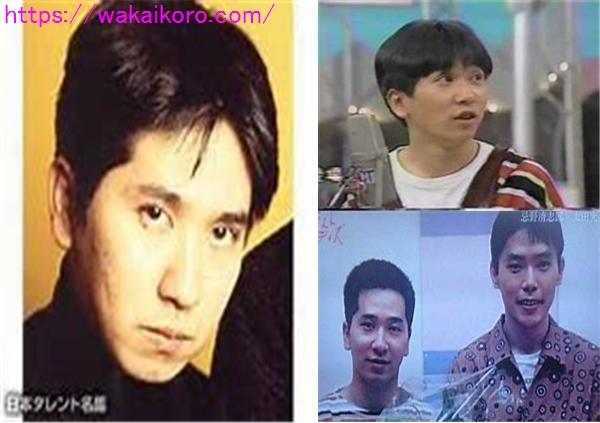 田中裕二の若い頃画像