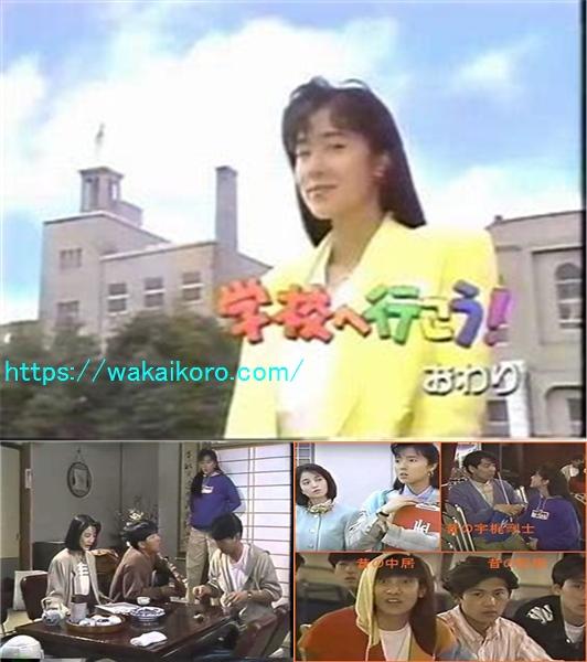 浅野ゆう子の若い頃画像