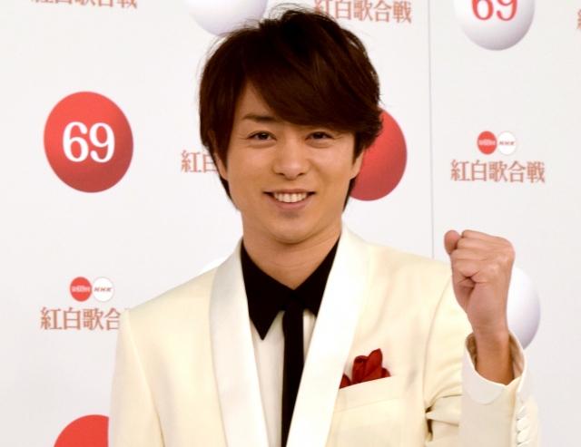 櫻井翔 若い頃 画像 かわいい 弟