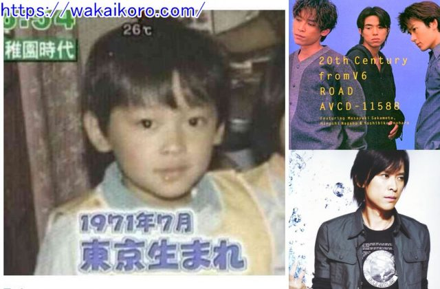 坂本昌行 若い頃 画像 かわいい 舞台