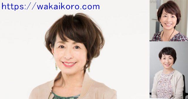 阿川佐和子 若い頃 画像 結婚 髪型
