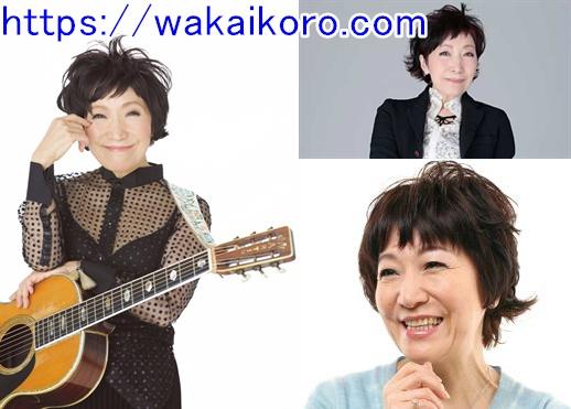 森山良子 若い頃 画像 コンサート ヒット曲