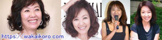 浅田美代子 若い頃 画像 現在 ドラマ