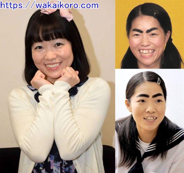 イモトアヤコ 若い頃 画像 美人 年収