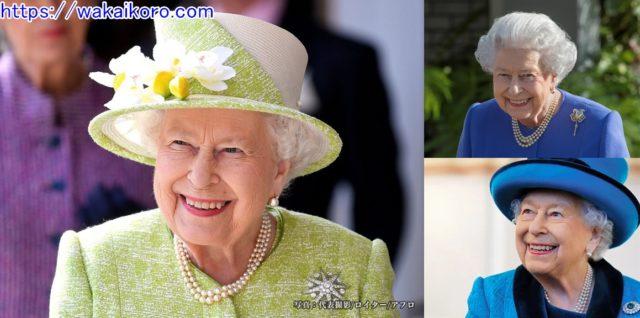 エリザベス女王 若い頃 画像 ファッション 子供